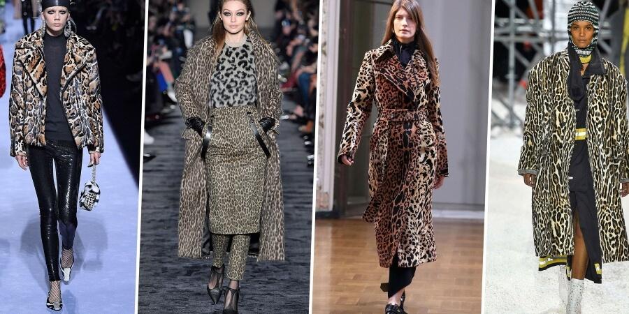 Леопардовый стиль - высокая мода