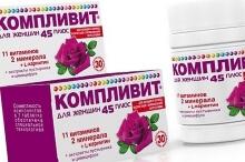 Витаминный комплекс «Компливит»